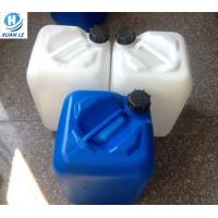 China 25L wholesale