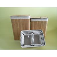 China Bamboo laundry baskets with inside  set storage baskets wholesale