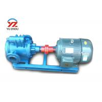 China High Efficiency Mono Screw Pump For Lubricating Oil Hydraulic Oil Transfer on sale
