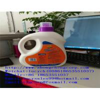 China high quality OEM and ODM laundry liquid detergent/softener detergent liquid/wholesale detergent to America market wholesale