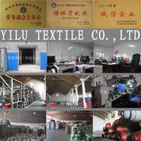 SHAOXING YILU TEXTILE CO.,LTD