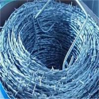 China Razor Barbed Tape Wire on sale