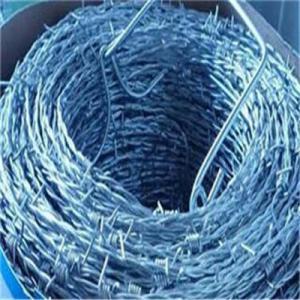 Razor Barbed Tape Wire