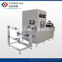 China Manufacturer of automatic high frequency medical urine bag making machine on sale