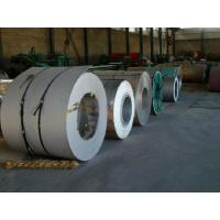 China JIS ASTM SUS EN Hot Rolled Stainless Steel Coil ASTM A240 For Kitchen Utensils wholesale