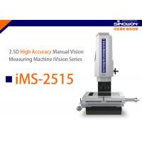 Buy cheap Easy Operate 2.5D manual Vision Measuring Machine , video measuring system 250x150mm from wholesalers