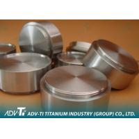 China Plating Industry Pure Titanium Target Mirror Surface High Acid Resistance wholesale