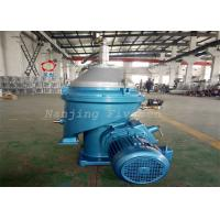 China Continuous Waste Fuel Oil Separator Marine ZYDH470 ISO Certification wholesale