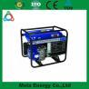 China 3KW Mini szie portable gas generator with AC single phase wholesale