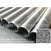 China Oasis 6 5/8 stainless pipe Slot Continuous water well screen for drilling wholesale