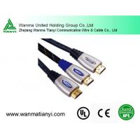 China PERFECT RED High speed 24k gold plated HDMI Cable with Ethernet wholesale