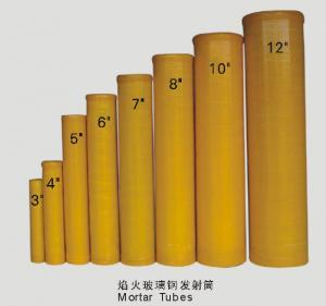 China mortar tubes on sale