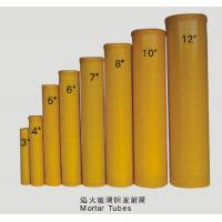 China Wholesale China fireworks Mortar Tubes, Mortar Tubes Manufacturers, Suppliers Made in China on sale