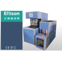 China Electronic PET Bottle Blow Molding Machine With Air Cooling System wholesale