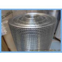 China Professional Galvanized Weld Mesh Fence Panels , Steel Mesh Screen Roll wholesale