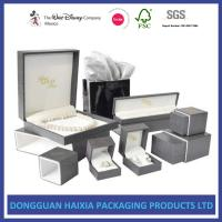 China Precious Jewelry Decorative Gift Boxes With Lids 4C Custom Printable Foil Stamping Box wholesale