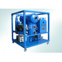 China PLC Control Switch Transformer Oil Centrifuging Machine , Oil Filtration Equipment wholesale