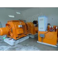 China AC Three Phase Synchronous Generator Excitation System With  Hydro Turbine/water turbine wholesale