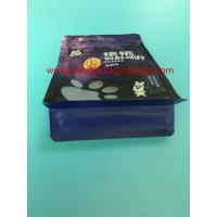 Quality Durable Plastic Food Bags / Custom - Made Professional Eight - Side Seal Bag for sale
