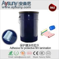 China Optical clear low adhesion force Silicon Adhesive for PET Screen protector film laminating wholesale