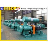 China Cement High Static Pressure Blower / Coupling Drive Rotary Roots Blower wholesale