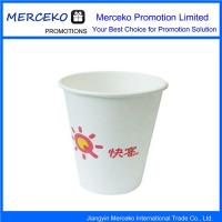 China Most Popular Logo Printed Disposable Cup wholesale