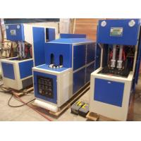 China Semi-Automatic Blow Molding Machine (Model: JM-B-II) on sale