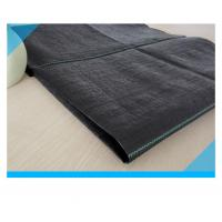 China Circle Loom Polypropylene Woven Geotextile Fabric ISO9001 PP High Strength wholesale