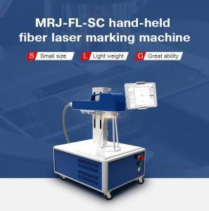 China 14000mm/s 1064nm Handheld Laser Marking Machine For Metal on sale