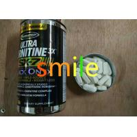China Ultra Carnitine Sx-7 Black Onyx Slimming Healthy Weight Loss Pills 36 Months Shelf Life wholesale