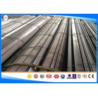 China 60Si2Mn Hot Rolled Steel Bar ,Hot Rolled Spring Steel Flat Bar , Thickness 5-80mm , Width :20-600mm on sale