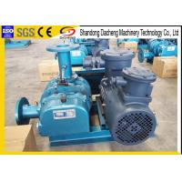 China Aeration Tank Twin Lobe Rotary Blower / Strong Flow Roots Blower Compressor wholesale