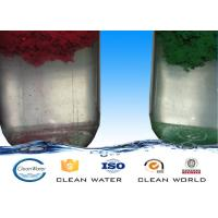 China Wastewater Treatment Chemical Paint Coagulation For Paint Fog Paint Detackifier wholesale