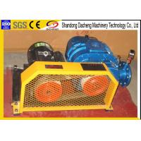 Quality Customized Root Blower Air Compressor / Colored Aquaculture Rotary Twin Lobe Blower for sale