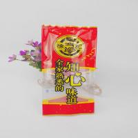 China High Quality Back Center Sealed Custom Printed Plastic Bulk Candy Packaging Pouch Bag With Clear Window wholesale