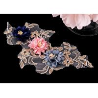 China Corded Multi Color 3D Lace Applique With Three Flowers Gold Metallic wholesale