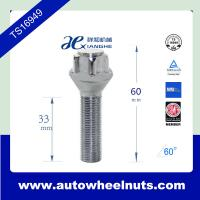 China M12 / M14 Nickeled Wheel Lock Bolts / Studs With Cone Seat , Thread Size M12*1.25 wholesale