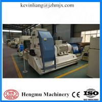 China With excellent working large capacity sinking fish feed mill with CE approved wholesale