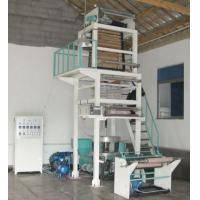 China Fully Automatic PE Blown Film Making Machine For Industrial Packing Film Rolls on sale
