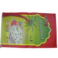 China Square Bottom PP Woven Rice Bag , Agriculture Woven Polypropylene Bags 25Kg 50Kg wholesale