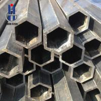 China Hexagonal steel tube-Steel tube,DIN,A199-T9, wholesale