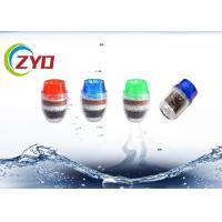 China Small Kitchen Faucet Water Filter, Long Lasting Water Filter For Faucet wholesale