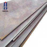 Buy cheap Weathering steel-Special steel,JIS,SMA400AW from wholesalers