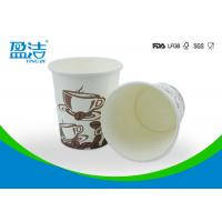 China 300ml Take Away Coffee Paper Cups SGS FDA LFGB Standard With Plastic Lids wholesale