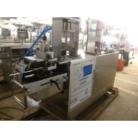 China Blood Worm / Red Worm / Small Shrimp ALU PVCBlister Packing Machine For Tropical Fish Frozen Food wholesale