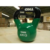 Buy cheap Kettle Dumbbell/ Fixed Weight Dumbbell/plastic Dumbbell from wholesalers