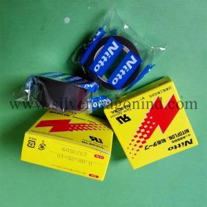 China Nitto tapes No.903UL 0.08x25x10 wholesale