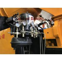 Buy cheap Diesel Concrete Pump with Mixer All in One Machine on Sale from wholesalers