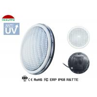China Ultra Flat IP68 LED Pool Light 2 Wires Out RGB 17W Synchronous Control wholesale