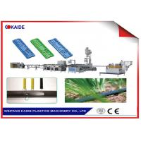 China PC Flat Dripper Thick Wall Drip Pipe line Making Machine / Drip Tape Production Line  with PC dripper  80m/min KAIDE on sale